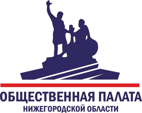 Общественная палата Нижегородской области