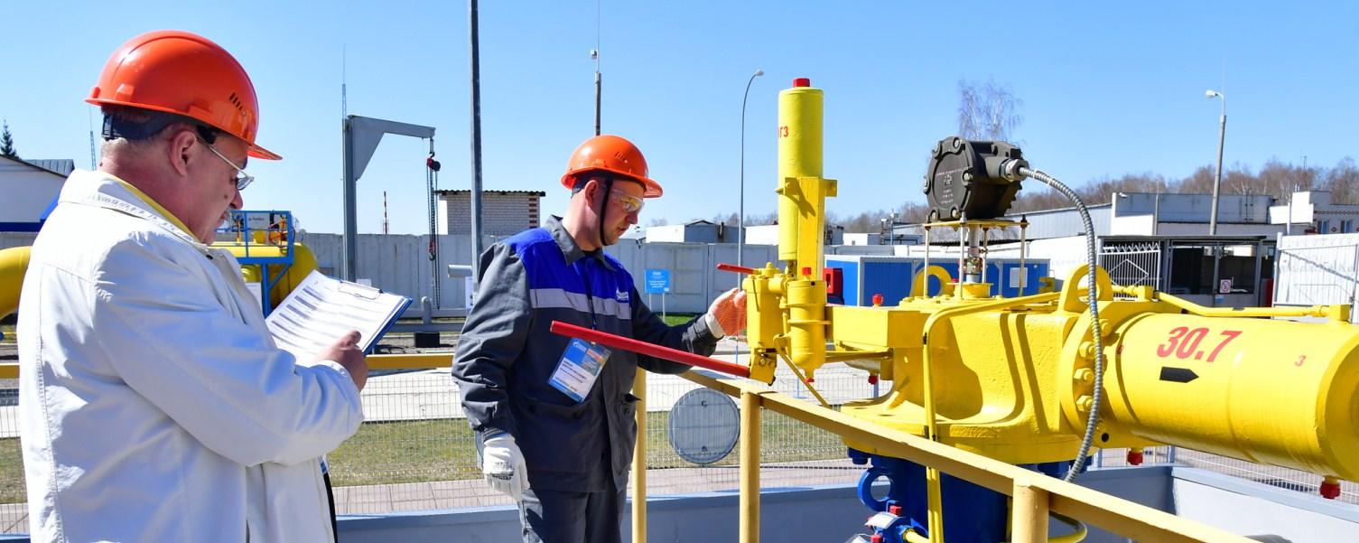 Gazprom transgaz-NN